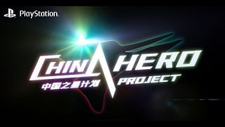 HERO TIME In 2018 ChinaJoy PlayStation Show Case